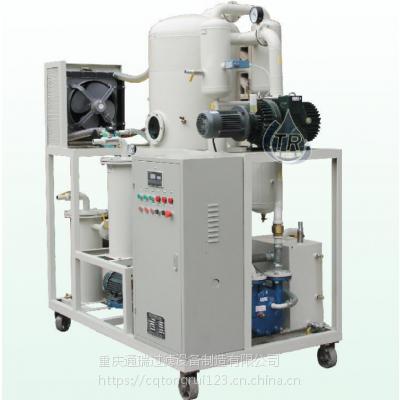重庆通瑞ZJD-S-10透平油、液压油除大水滤油机 特殊设计聚结脱水法过滤含水量超高的油品 厂家直销