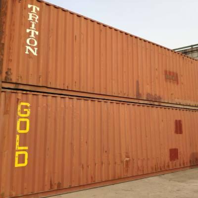 20GP二手集装箱 出售堆存集装箱 标准海运旧钢集装箱