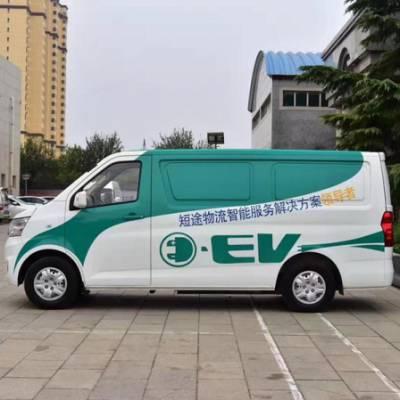 新能源乘用车租赁公司-蓝色天空(在线咨询)-佛山新能源乘用车