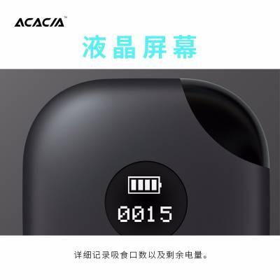 雅佳喜电子烟手表版好不好用 贝塔手表ACACIA电子烟怎么样