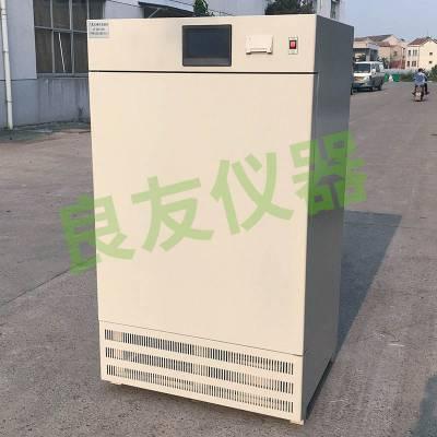 厂家直销TS-2102CO2二氧化碳培养摇床