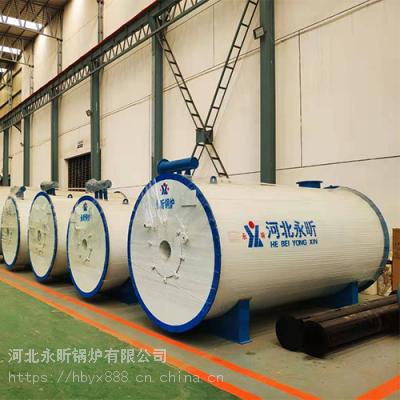 食品用导热油锅炉@龙港食品用导热油锅炉制造厂家