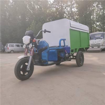 电动垃圾车 侧装垃圾车 餐厨垃圾车 欢迎致电