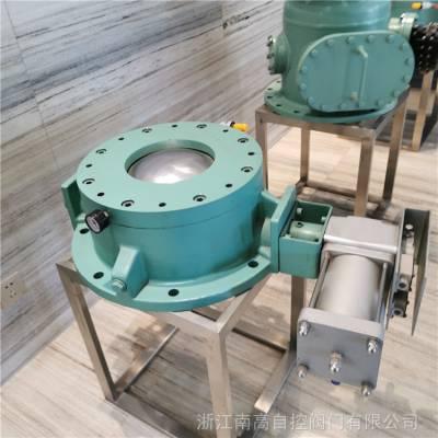 气动圆顶阀 YDF-A 球型气锁阀 耐磨圆顶阀