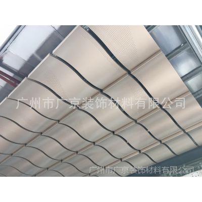 铝合金板室外遮阳门顶天花 室内吊顶天花板 铝单板 异型铝板