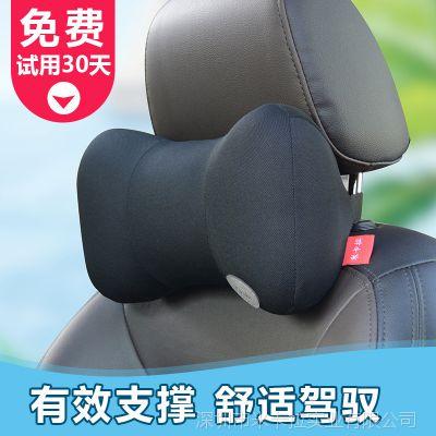 汽车头枕 记忆棉护颈枕头靠垫 四季通用车内饰用品靠枕 定制贴牌