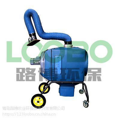 厂家直销LB-NF高负压烟尘净化器