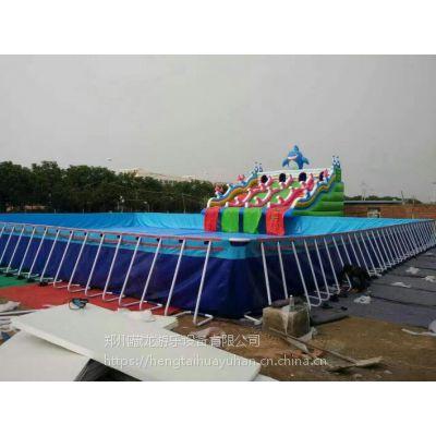定做大型钢架水池要多少钱 一般水乐园支架水池做多大 钢架游泳池蓄水池多高