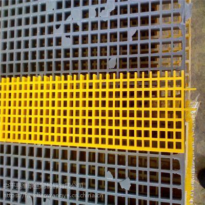 洗车房格栅板 水沟漏水格栅 玻璃钢格栅板