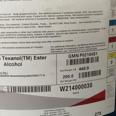 优惠促销 伊士曼十二碳醇酯texanol成膜助剂有什么用 酯醇十二