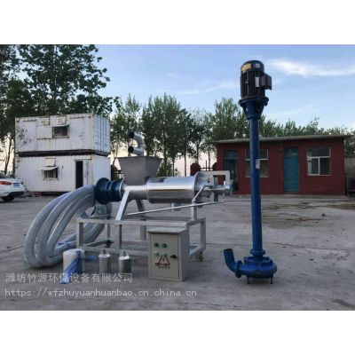 养殖粪便脱水机分离设备,一体化污水处理设备