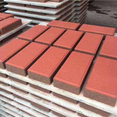 广州环保彩砖现货销售-荣智建材(在线咨询)-广州环保彩砖