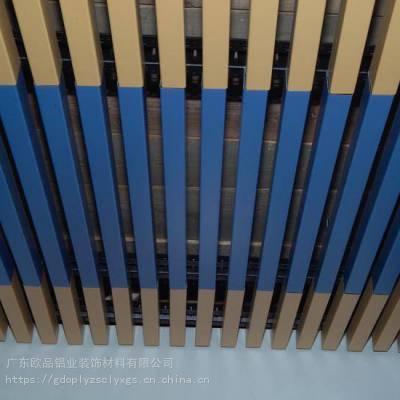 欧品室外U型铝方通_工程用U型铝方通装饰材料
