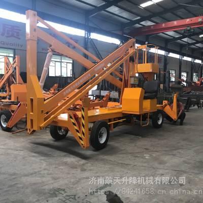 云南省航天曲臂式升降机规格型号 液压式升降台 电动升降平台车 结实耐用