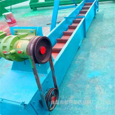 噪音低建材刮板输送机_全自动带式刮板输送机_通用型码头用刮板输送机现货