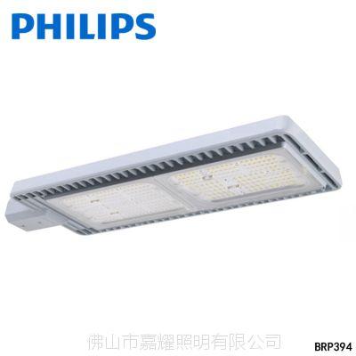原厂飞利浦BRP393 LED208/NW 160W路灯