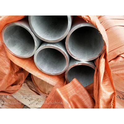 国标06cr19ni10不锈钢管 规格325*8现货