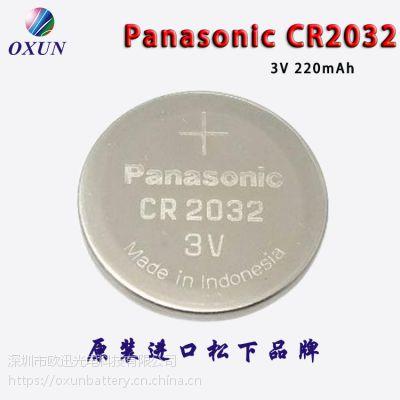 供应纽扣电池CR2032电池 原装进口松下品牌CR2032电池