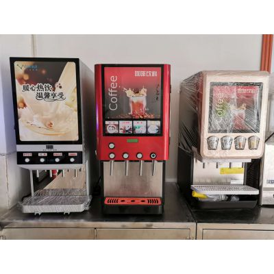 全国物流发货可乐机咖啡热饮机,即买即发
