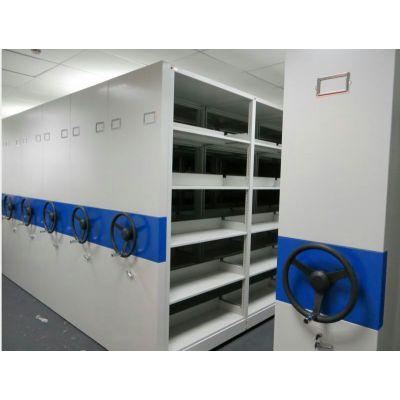 专业定制密集柜密集架 厂家保用10年