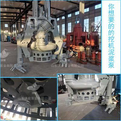 厂家直销 潜水泵 排污泵 搅匀工业泥浆泵 批发