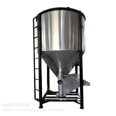 5吨立式不锈钢混料机/大型搅拌机/加热塑料搅拌机佳宇机械直销