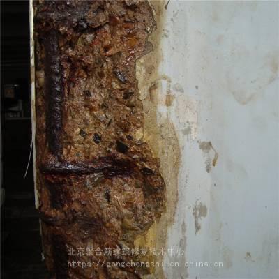 加固型界面剂混凝土界面处理剂