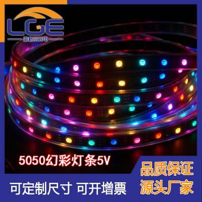 led全彩灯带5050贴片12VLED跑马流水套管防水软灯条外置ic16703 2811