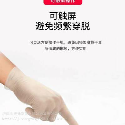 一次性pvc手套厂家 pvc检查手套 食品级居家日常手套-请咨询金宏通淄博