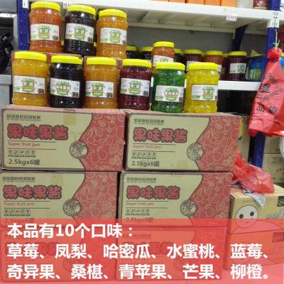 奶茶店原料百香果果酱郑州供货商