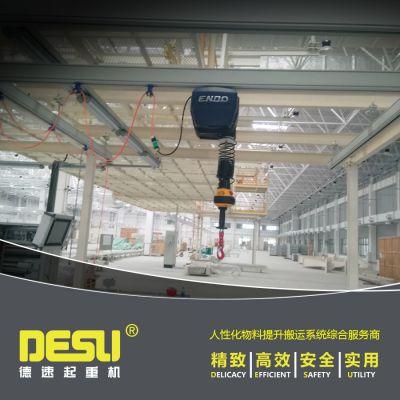 供应DESU<b><b>智能</b><b>提升机</b></b> 300kg<b>智能</b>悬浮吊 伺服电动平衡器