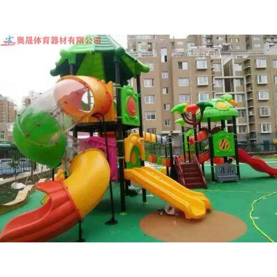 供应游戏滑滑梯 游乐设备 组合滑梯 湖南岳阳小型室内儿童游乐园塑料滑滑梯定制