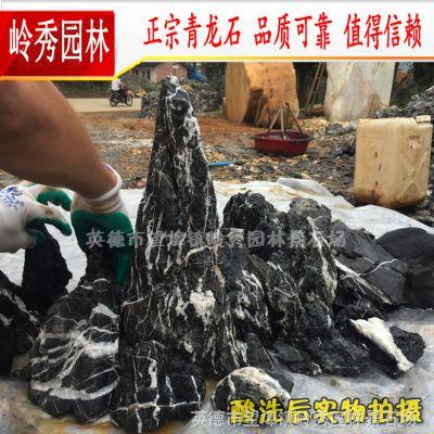 青龙石批发直销 广东英德酸洗小青龙石水族鱼缸造景微景观盆景石材