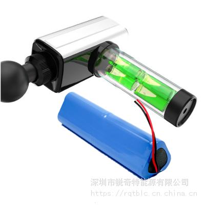 锂电池厂家直销 22.2V 1500mAh 按摩枪电池 筋膜枪电池