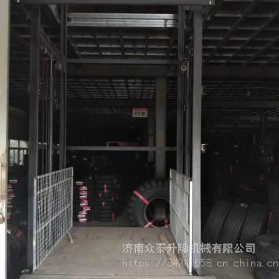 琼中县导轨式液压升降机厂家 固定式升降平台 链条式升降货梯 质优价廉
