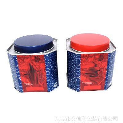 八角形茶叶铁盒 八边形高端马口铁茶叶罐 定制彩印马口铁制罐厂家