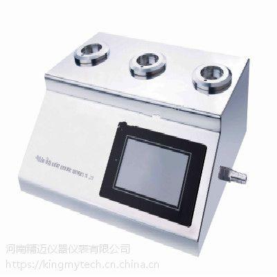 ZW-300Z型微生物限度检测仪 精迈仪器