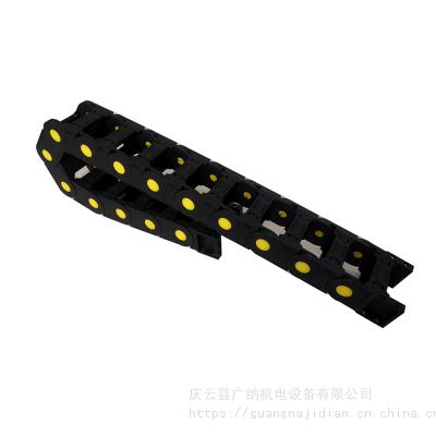 广纳80250大型号尼龙塑料拖链机床油管防护伸缩链