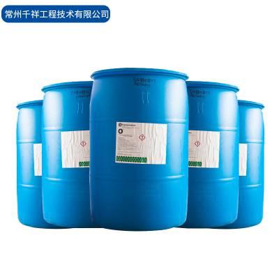 店铺供应PQ钾基固化剂,固含量高,现货必备