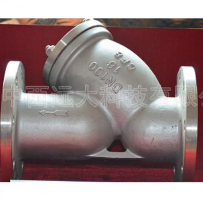 空气过滤器(中西器材) 型号:YF33-SG41H-16C(DN20)库号:M121240