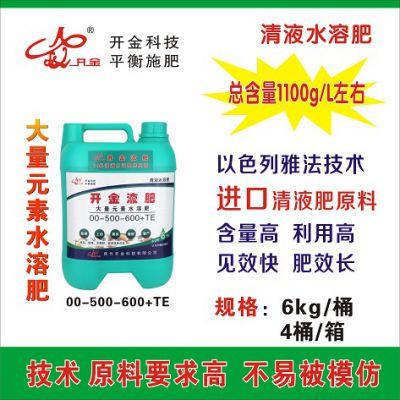 高端水溶肥葡萄生根开金磷钾水溶肥厂家直销