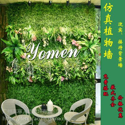 仿真植物绿值背景墙门头招牌绿草装饰塑料花草坪水果地垫子假草皮