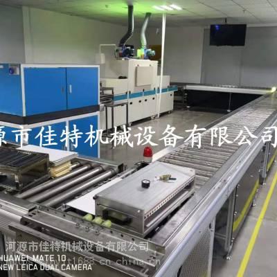 UV固化机 UV炉 烘干固化隧道炉 UV光固机 紫外线胶、油墨及涂层固化