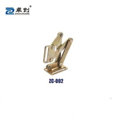 汽车配件 行李舱门 铰链 ZC-002