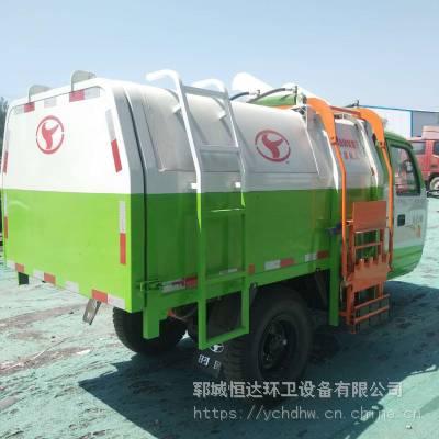 柴油三轮垃圾车厂家 恒达环卫 小型垃圾车报价