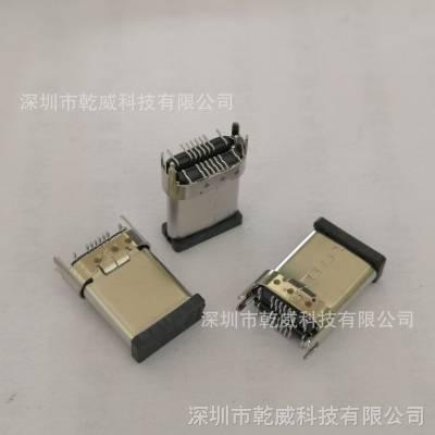 厂家直销TYPE-C 16P 立式贴片铆合公头 高度10.8 带接地脚连接器