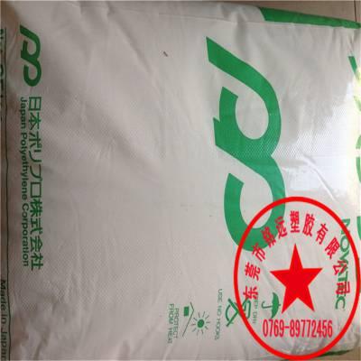 注塑级PP 日本普瑞曼 J108M 高刚性 高流动pp 高透明薄壁容器