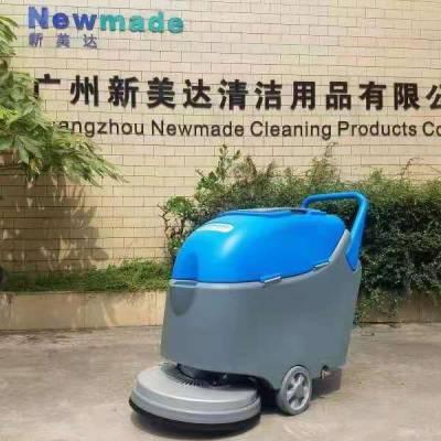辽宁H8102新霸新美达手推洗地机洗地吸干机
