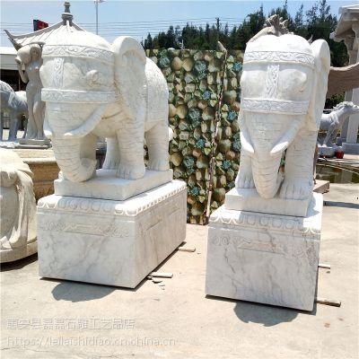 石雕大象 汉白玉大象雕刻 各种动物雕塑 住宅门口石头象摆件