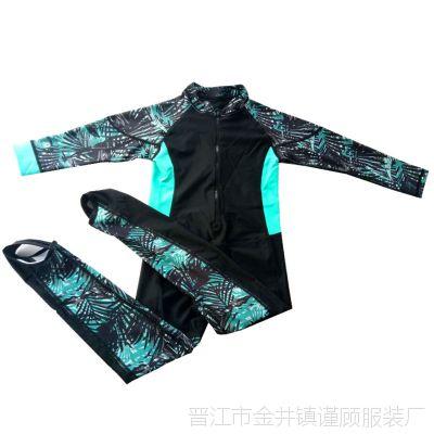 儿童潜水服男女童分体游泳衣长袖全身防晒中大童浮潜服冲浪水母衣